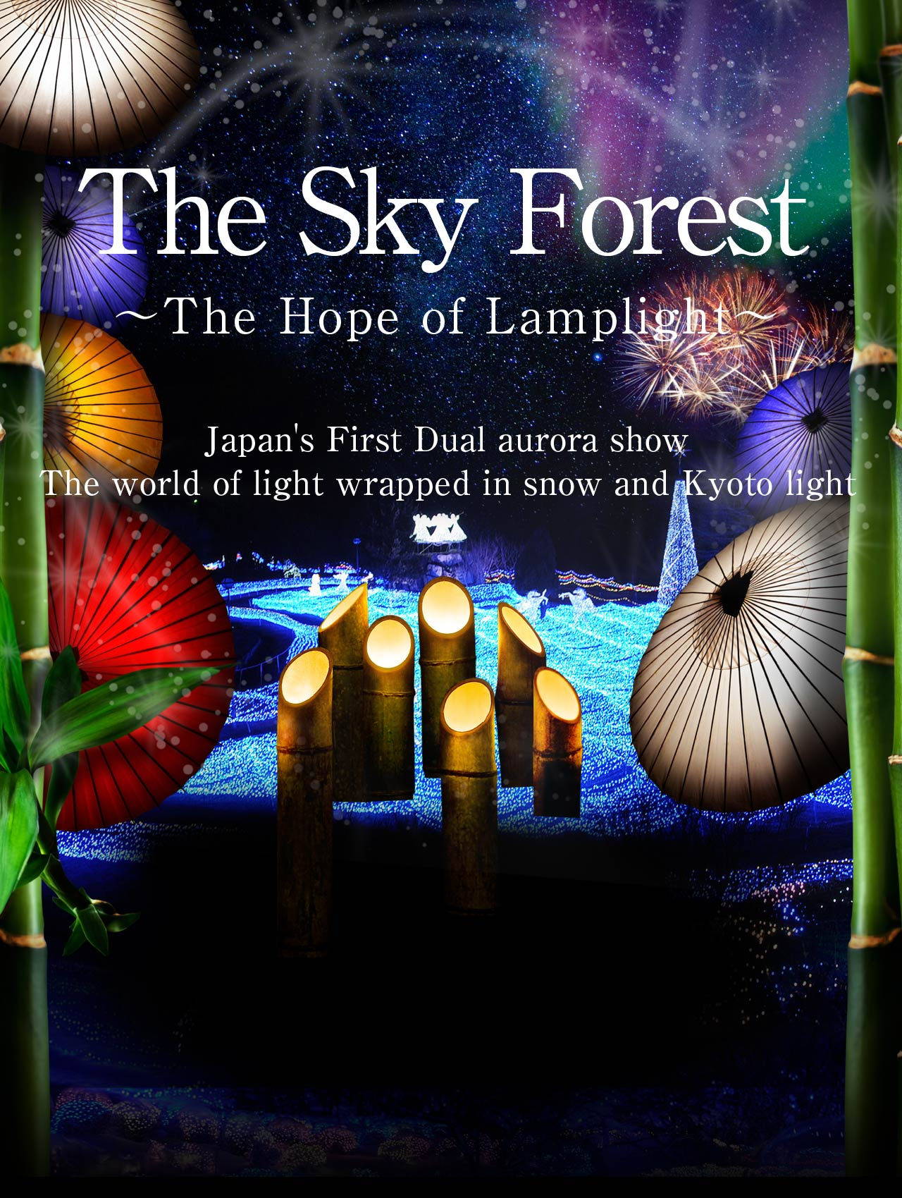The Sky Forest〜The Hope of Lamplight〜